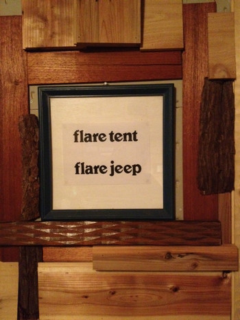 Flare_tent_2